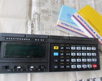 Soviet Vintage programmable calculator MK52 retro calculator Collectible electronics Электрoника МК-52 old school item soviet MK 52