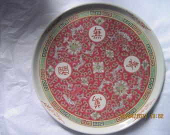 Antique Chinese Coral Porcelain Tea Serving Tray w/ WAN SHOU Script & Greek Key Borders