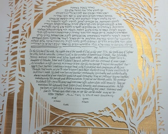 Redwoods and Ferns Papercut Ketubah - custom Hebrew and English calligraphy