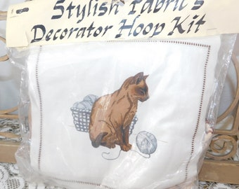Quilting Kit, Craft Kit, Sewing Kit, Siamese Cat, Cat, Cat wall art, 80s Kit Siamese Cat Hoop Quilting Kit, Vintage Home Decor, Home Decor *