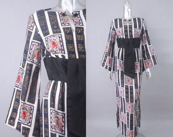Alfred Shaheen Asian Scrolls dress | 1970s alfred shaheen dress | 70s maxi dress
