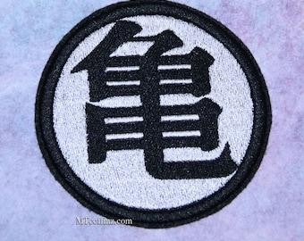 DBZ Kanji Iron On Embroidery Patch MTCoffinz