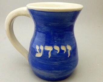 Yiddish Zayde Mug for Grandfather