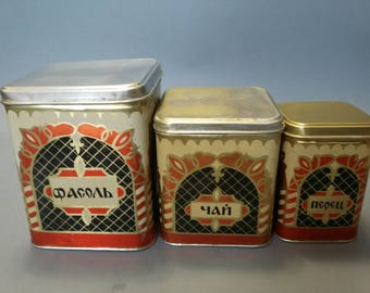 Set of 3 vintage tin cans, vintage kitchen container, Soviet tin box, vintage metal tin cans for food.