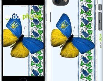 Case for Smartphone Ukraine