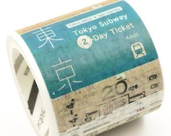 Subway Ticket - Japonisme Series 04 - Japanese Washi Masking Tape - 40mm wide - 5.5 yard