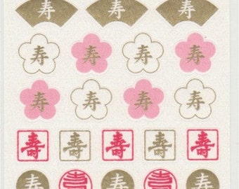 Japanese Kanji Longevity Symbols - Paper Stickers - Reference M4322T4917-18