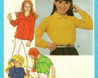 "A Long or Short Sleeve Shirt Sewing Pattern w/Rounded or Convertible Collar: Uncut - Girl's Sizes 7 & 8, Breast 26"" - 27"" • Simplicity 9564"
