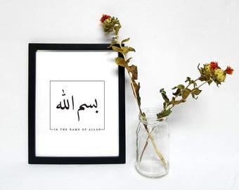 Bismillah, In the name of Allah Print
