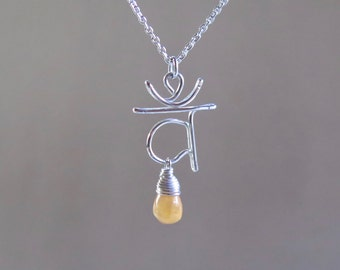 Sacral Chakra Necklace • Sterling Silver or Gold Filled • Svadhisthana • Yoga Jewellery • Sacred Jewelry • Natural Carnelian