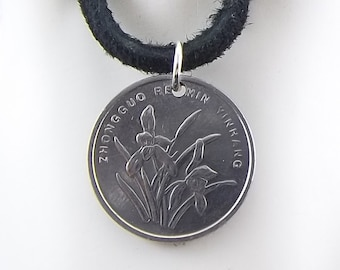 Chinese Coin Necklace, 1  Yiao, Mens Necklace, Womens Necklace, Coin Pendant, Leather Cord, Birth Year, 2010