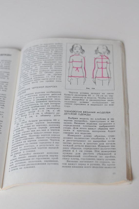 Vintage Häkelanleitungen für Damenbekleidung einfach häkeln