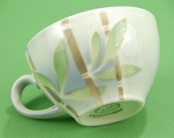 "Vtg Syracuse China ""Bamboo"" Coffee Cup Restaurant-ware  Made in USA  Leaves"