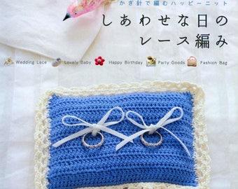 Heart warming life series /crochet accessories/floral crochet/crochet doily/crochet caps/Knitting