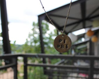 Hand-Stamped Necklace