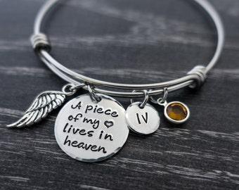 A Piece of My Heart Lives in Heaven / Wire Bangle Bracelet / Charm Bracelet / Memorial Miscarriage Bracelet