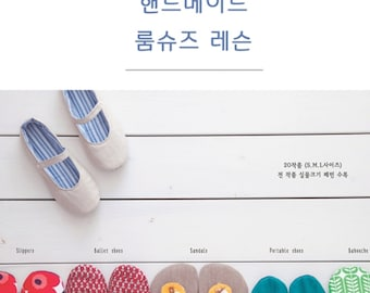 ROOM SHOES  -  Craft Book