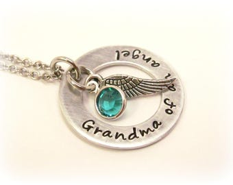 Grandma Of An Angel Necklace Memorial Jewelry For Grandma Loss Of Granddaughter Loss Of Grandson Remembrance Jewelry Grandma Sympathy Gift
