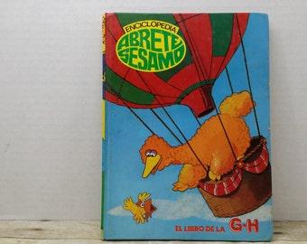 Enciclopedia Abrete Sesemo, 1985, Spanish Sesame Street, vintage kids book