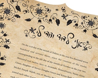 Ketubah - Love and flowers