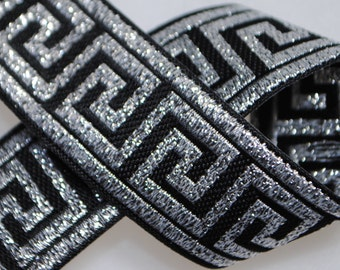 Greek Key Jacquard Trim 7/8 inches wide - Two, Five, or Ten Yards