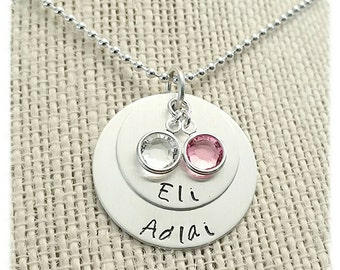 Sterling Silver Hand Stamped Discs, Mother's or Grandmother's Necklace, 2 Names, Crystal Birthstone, Layered Charms, Mom, Mothers Day Gift