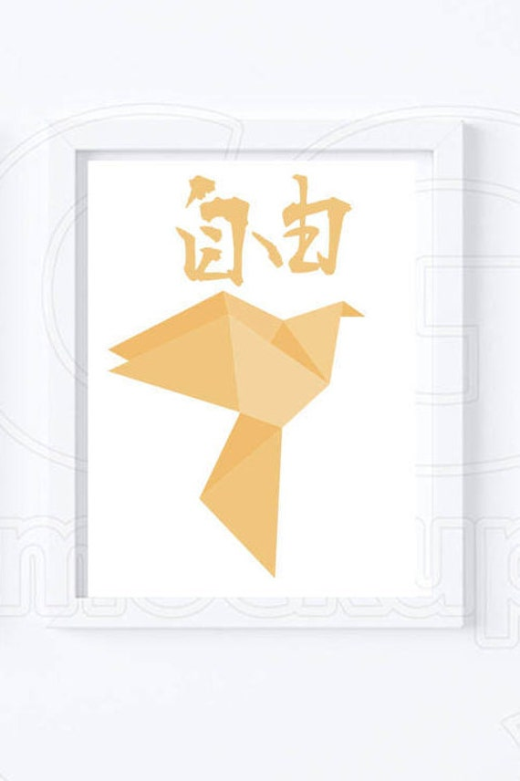 Unique Kanji Wall Art Inspiration - Wall Art Collections ...