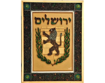Jerusalem emblem,original artistic artwork, tridimensional picture, corrugated cardboard, Hanna Salmon, Jewish  judaica wall art mixed media