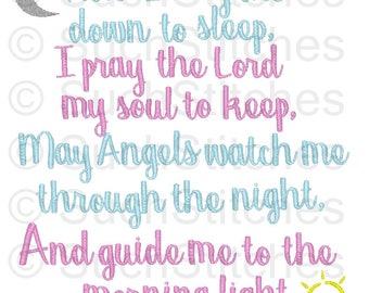 Machine Embroidery Design- Bedtime Prayer- Now I lay me down to sleep.