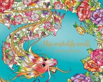 Colouring book for adults -Mijn wonderlijke wereld (My wonderous world)-Part 5