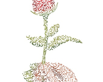 Flower in My Hand - Poetry by Shams Tabrezi    Giclee Art   Contemporary Islamic Wall Decor Arabic Calligraphy