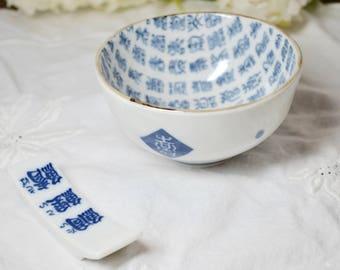 Rice Bowl & Chopstick Rest, Rice Bowl, Noodle Bowl, Soup Bowl, Asian Bowl, Asian Decor, Small Bowl, Bowls, Porcelain Bowl, Chopstick Rest