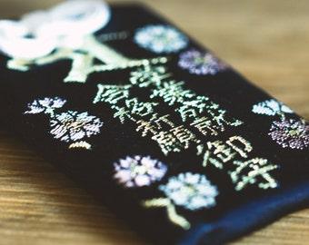 School Amulet Talisman OMAMORI Lucky Charm for students, esams * kofu-sch-1