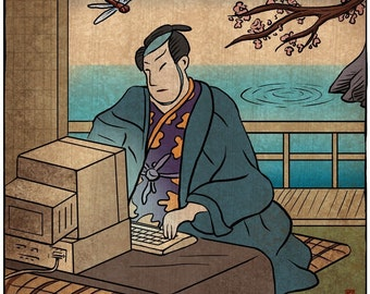 """Digital Haiku- 8"""" x 10"""" Japanese Styled Print"""