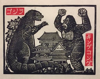 King Kong vs Godzilla Block Print