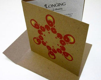 Longing/Desire Luxury Letterpress Card with Gold Accents, Contemporary Arabic Calligraphy
