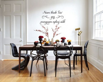 PRICE DROP! Loved by Children Wall Decal