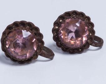 Lavender Pink Earrings Vintage Glass Stone Rusty Patina Earrings