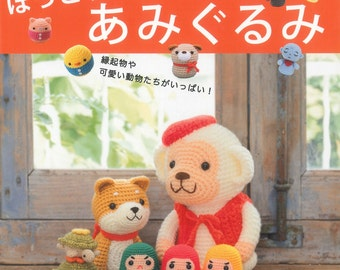 Adorable Lucky Amigurumi Crochet Doll – Japanese craft book