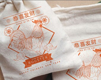 10 hand stamped 'chinese new year - rooster year' favor pouches