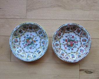 Daher 1971 Made in England Floral Tins Set of 2