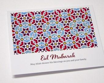 Printable Eid Card, Eid mubarak card, DIY Eid Card, Islamic Cards, Muslim Cards, islamic art pattern, Digital card, Eid Ul-Fitr, Eid Ul-Adha