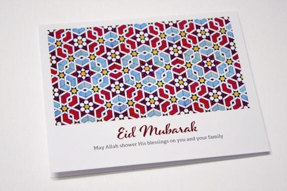 Good Free Printable Eid Al-Fitr Decorations - il_570xN  Photograph_148047 .jpg