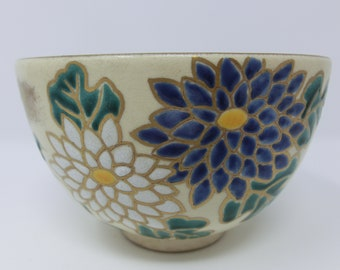 Japanese tea cup for tea ceremony, flower motif, vintage