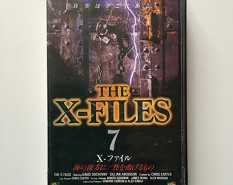 X-Files Rare Japanese version on VHS! Subtitled in English