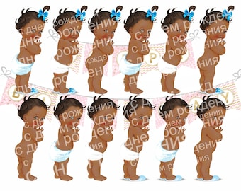 Cute Vintage Baby boy girl Transparent PNG Digital quality Image Clipart Instant Download