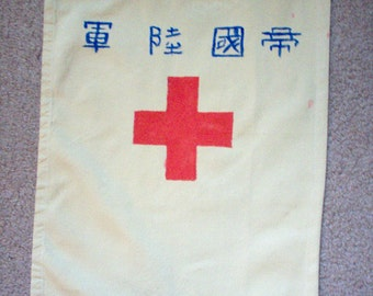 WWII Imperial Japanese Army Medic aidmans medical corpsmans aid station hospital flag pennent
