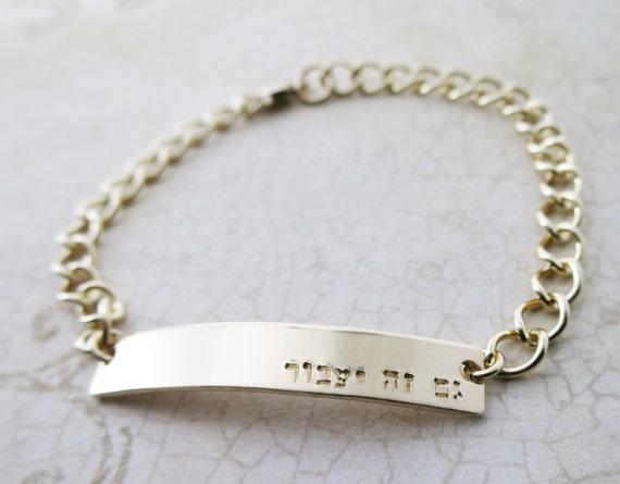 Gold Bar Bracelet | Gam Zeh Yaavor | Gold Bar Jewelry | This Too Shall Pass | Hebrew Jewelry | Custom Bar Bracelet | Hand Stamped