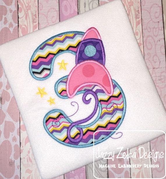 Rocket Ship Three Appliqué Embroidery Design - 3rd birthday appliqué design - third birthday appliqué design - birthday appliqué design
