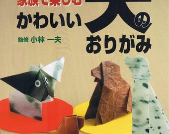 Origami Dog Japanese Paper Craft Instruction Book - Used